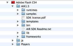 Flash CS4 AIK1.5